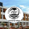 Nihroorkee.gov.in logo