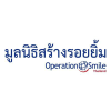 Operationsmile.or.th logo