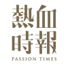 Passiontimes.hk logo