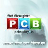 Pcbtoday.in logo