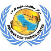 Persiangulfstudies.com logo