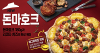 Pizzahut.co.kr logo