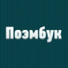 Poembook.ru logo