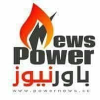 Powernews.cc logo