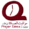 Prayers.qa logo