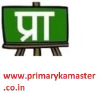 Primarykamaster.co.in logo
