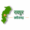 Raipur.gov.in logo