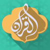 Recitequran.com logo