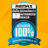 Remaxthailand.co.th logo
