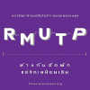 Rmutp.ac.th logo
