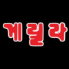 Rparty.kr logo