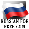 Russianforfree.com logo