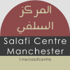 Salaficentre.com logo