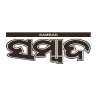 Sambad.in logo