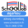 Schooljob.in.th logo