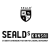 Sealds.com logo