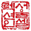 Seoulselection.com logo