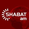 Shabat.am logo