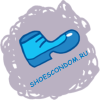Shoescondom.ru logo