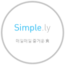 Simple.ly