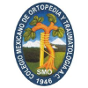 Smo.edu.mx logo