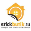Stickbutik.ru logo