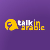 Talkinarabic.com logo