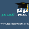 Teacherprivate.com logo