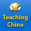 Teachingchina.net logo