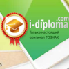 Teachmen.ru logo