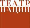 Theatreofnations.ru logo