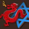 Thechinesequest.com logo