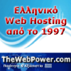 Thewebpower.com logo