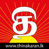 Thinakaran.lk logo
