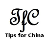 Tipsforchina.com logo