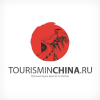 Tourisminchina.ru logo