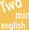 Twominenglish.com logo