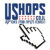 Ushops.co.il logo