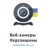 Webcams.ks.ua logo