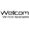 Wellcom.co.il logo