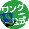 Wonder.co.jp logo