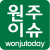 Wonjutoday.co.kr logo