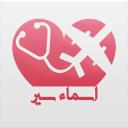 AsmaSeir Medical Tourism Co.