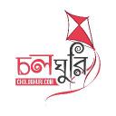 Chologhuri Limited