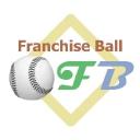 Franchise Ball