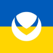 Vendon's logo