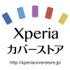Xperiacoverstore.jp logo