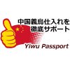 Yiwupassport.co.jp logo