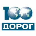 100 Dorog