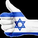ICC Israel JAC logo